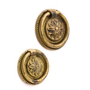 Minerva Ring Pull